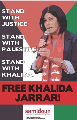 Free All Palestinian Political Prisoners