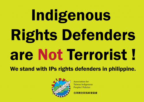 Association for Taiwan Indigenous Peoples' Policies Stand with IP Rights Defenders in PH